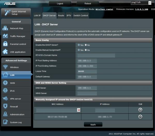 LAN – DHCP Server