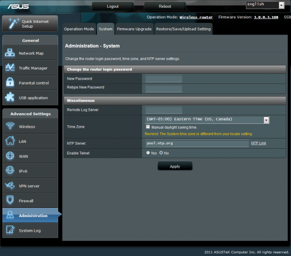 Asus router firmware recovery